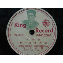 78 Rpm King Record Kj-10.200 Musica Japonesa