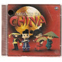 Cd Original - Negócio Da China - Cd Lacrado