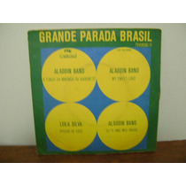 Disco Compacto Vinil Lp Eu Te Amo Meu Brasil 1971 A Tonga
