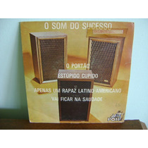 Disco Compacto Vinil Lp Portão Roberto Carlo Estúpido Cupido
