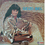 Gaizi Bel Milk Sheik - Compacto Vinil Itaipu 1981 Stereo