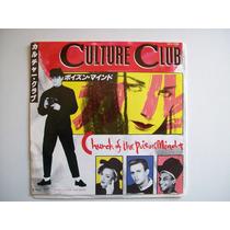 Culture Club - Compacto - Edição Imp. Japan - 45 Rpm