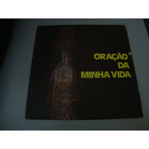 Vinil Oração Da Minha Vida - Interpretação Cid Moreira
