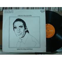 Nelson Gonçalves Quando Lapa Era - Lp Rca Victor 1973 Stereo