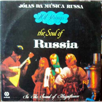 Lp Vinil - 101 Strings - The Soul Of Russia - 1983