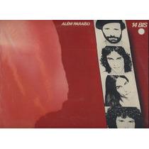 14 Bis Lp Além Paraíso-1982-encarte