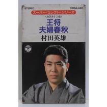 Fita K7 Música Japonesa Cosa-440