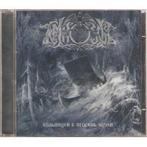 Cd Temnozor - Folkstorm Of The Azure ( Nacional ) Pagan Rock