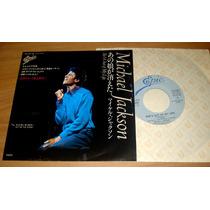 Michael Jackson She´s Out Of My Life Compacto De Vinil Japão