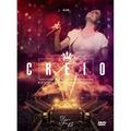 Dvd Diante Do Trono Creio 15 Novo Original Nfe