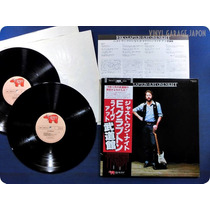 Eric Clapton. Just One Night.vinil Duplo Importado.japan