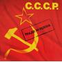 C.c.c.p. - Made In Russia Vinyl Single