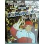 Dvd Furacao 2000 Menor Do Chapa Ao Vivo Em Otimo Estado