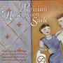 Cd / Hot Club De Norvege (2001) Parisian Honeymoon Suite (im