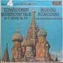 Lp Tchaikovsky Symphony N. 5 Leopold Stokowski Vinil Raro
