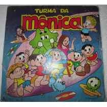 Lp Disco Vinil Turma Da Monica 1987 Frete Grátis!