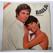 Lp Baila Comigo - Internacional - 1981 - Som Livre