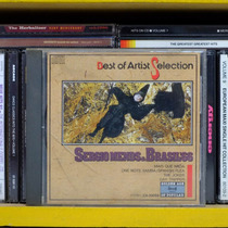 Sergio Mendes & Brasil 66 / Best Of Artist Selection Cd