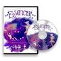 Dvd Profetas Da Dança - Vol 09 Essencial (dança Infantil)