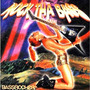Cd Rock Tha Bass Bassrocker Novo Importado Lacrado
