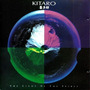 Cd / Kitaro (1987) The Light Of The Spirit