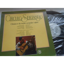 Círculo Sertanejo Clássicos Da Música Caipira Cx 2 Lps Vinil