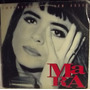Lp / Vinil Mpb: Mara Maravilha - Importante É Ser Feliz 1992