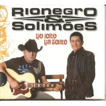 Rionegro & Solimões - Do Jeito Da Gente - Musicpac - Lacrado