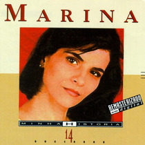 Cd Marina - Minha História