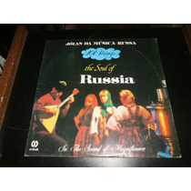 Lp The Soul Of Russia - 101 Strings, Disco Vinil, Ano 1983