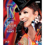 Blu-ray Ivete Sangalo - Multishow - Ao Vivo No Madison Squar
