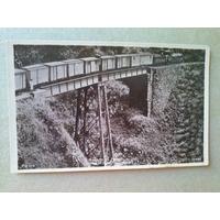 Brasil - Cp Da Estrada De Ferro Curitiba-paranagua / Pr