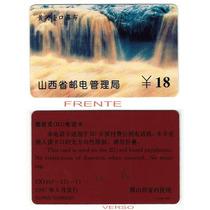 C0150- Demonstração P/ China 1997, Cartão Telebrás, Raro