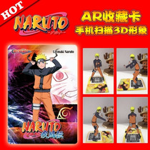 Cartas Naruto 3d Nova Tec Ar Real Aumentada Android Apple