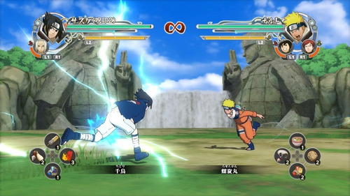 Naruto Shippuden: Ultimate Ninja Storm Generations - Ps3