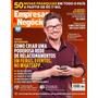 Revista Pegn # 314 Marco 2015 Lacrada! = Pequenas Empresas G