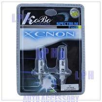 Lampada Super Branca Tipo Xenon 5500k H1 H3 H4 H7 + Brinde