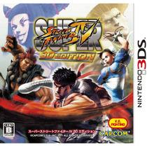 Super Street Fighter Iv: 3d Edition 3ds Japonês