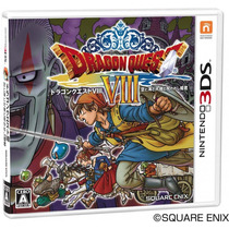Dragon Quest Viii: Sora To Umi To Daichi 3ds Japonês