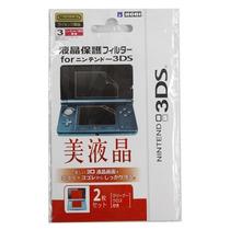 Pelicula Hori Para Nintendo 3ds !! Ótima Qualidade