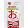 Película Hori Original Nintendo 3ds Xl Frete Grátis