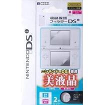 Película Protetora Hori Para Nintendo Dsi Pronta Entrega