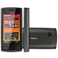 Celular Nokia 500 - 1 Ghz Wi-fi 5 Mp 3g Gps Mp3 Symbian Os