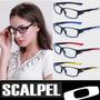 Armação Oculos De Grau Scalpel - Varias Cores