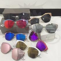 Óculos De Sol Dior Mirrored - Presente