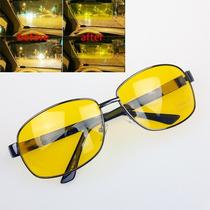 Óculos Para Dirigir À Noite Anti Reflexo Proteção Uv 400