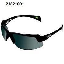 Oculos Mormaii Gamboa Air 2 - Diversas Cores - Frete Gratis