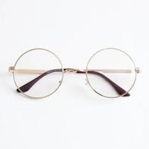 Armação Óculos De Grau Redondo Geek