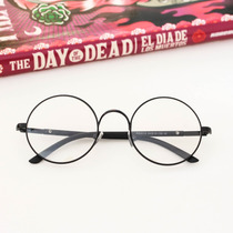 Armação Óculos De Grau Redondo Geek Hipster