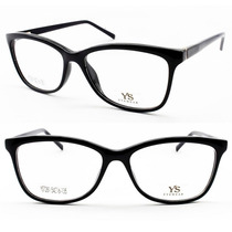 Armação P/ Óculos De Grau Acetato Feminina + Brinde - 7281
